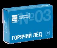 Набор для опытов ПРОСТАЯ НАУКА 0303 Горячий лед
