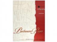 Бумага пергаментная для каллиграфии 90г/м2 А4 36листов Manuscript