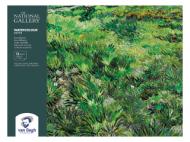 Блок для акварели Royal Talens Van Gogh National Gallery 300г/кв.м (целлюлоза) 18х24см 12л склейка по 4 сторонам