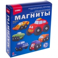 """Набор для изготовления магнитов из гипса Lori """"Машинки"""", картонная коробка"""