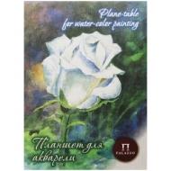 """Планшет для акварели 20л. А4 Лилия Холдинг """"Белая роза"""", 260г/м2, """"Лён"""", палевая бумага"""