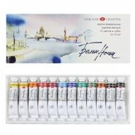 Акварельные краски «Белые ночи» Невская Палитра, набор 12 цветов в тубах по 10 мл