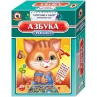 """Задание-тренажер Русский стиль """"Азбука"""", картонная коробка"""