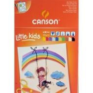 Альбом цветной бумаги для детского творчества 120г/кв.м 21*29.7см 30листов склейка