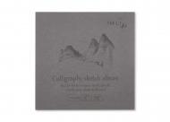 Альбом SM-LT Art Layflat Calligraphy 100г/м2 14х14 см 48л сшитый