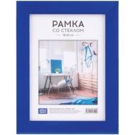 Рамка пластиковая 15*21см, OfficeSpace, №10/1, синий