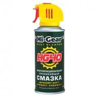Смазка HI-Gear HG-40 проникающая 140 мл