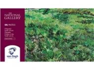 Набор масляной пастели Royal Talens Van Gogh National Gallery 12 цветов в картонной упаковке