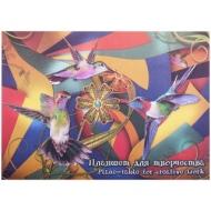 """Планшет для рисования 20л. А3 Лилия Холдинг """"Калейдоскоп"""", 200г/м2, 4-х цветный картон"""