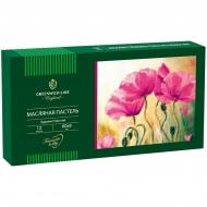 """Пастель масляная Greenwich Line """"Художественная"""" 12 цветов, картон. упак"""