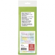 Бумага тишью Werola, 50*75см, 5 листов, 17г/м2, светло-зеленая, однотонная, пакет, европодвес