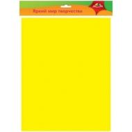 Фоамиран Апплика, 50*70см, желтый, 0,7мм