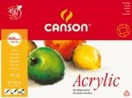 Альбом для акрила Canson 400г/кв.м 24*32см 10листов Фин склейка по 4 сторонам