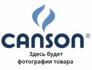 Бумага для черчения и графики Canson Bristol 180г/кв.м 21*29.7см Гладкая 50л/упак