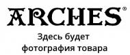 Бумага для офорта Velin d Arches 250г/кв.м 21*29.7см Белая 25л/упак