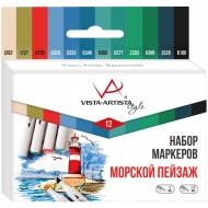 """Набор маркеров для творчества Vista-Artista """"Style"""" 12цв., пулевидный/скошенный, 0.7мм/1-7мм, Морской пейзаж"""