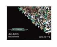 Альбом для маркеров Winsor&Newton 75г/кв.м 22.9х30.5см 50листов