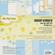 """Набор двусторонней бумаги для скрапбукинга """"Летний блюз"""" Mr.Painter, 180 г/кв.м, 30.5x30.5см, 36 листов"""