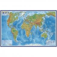 """Карта """"Мир"""" физическая Globen, 1:25 млн., 1200*780мм, интерактивная, с ламинацией, в тубусе"""
