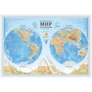 """Карта """"Мир. Полушария"""" физическая Globen, 1:37 млн., 1010*690мм, с ламинацией"""