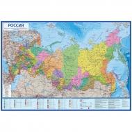"""Карта """"Россия"""" политико-административная Globen, 1:7,5 млн., 1160*800мм, интерактивная"""