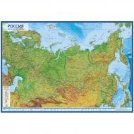 """Карта """"Россия"""" физическая Globen, 1:7,5 млн., 1160*800мм, интерактивная, с ламинацией"""