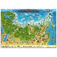 """Карта России для детей """"Карта нашей Родины"""" Globen, 1010*690мм, интерактивная, с ламинацией"""