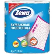 Полотенца бумажные в рулонах Zewa Декор, 2-слойные, 15м/рул, рисунок, тиснение, белые, 2шт.