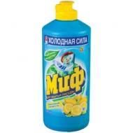 Средство для мытья посуды Миф Лимонная свежесть, 500мл