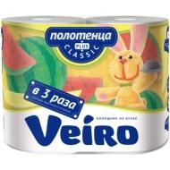 Полотенца бумажные в рулонах Veiro Classic Plus, 2-слойные, 37,5м/рул, тиснение, белые, 2шт.