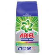 Порошок для машинной стирки Ariel Expert Color, 15кг