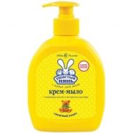 Мыло-крем жидкое Ушастый нянь детское Оливковое масло и алоэ, с дозатором, 300мл