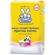 Мыло хозяйственное Ушастый нянь, для детского белья, пятновыводитель, 180г