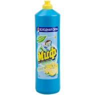 Средство для мытья посуды Миф Лимонная свежесть, 1л