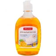 Средство для мытья посуды OfficeClean Апельсин, 500мл