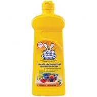 Средство для мытья детской посуды и принадлежностей Ушастый нянь, антибактериальное, 500мл