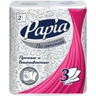 Полотенца бумажные в рулонах Papia, 3-слойные, тиснение, белые, 1/2 листа, 2шт.