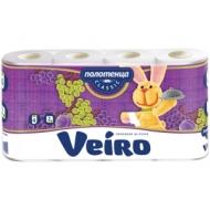 Полотенца бумажные в рулонах Veiro Classic, 2-слойные, 12,5м/рул, тиснение, белые, 4шт.