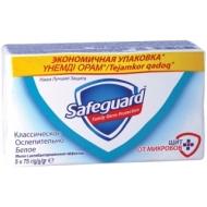 Мыло туалетное Safeguard Классическое ослепительно белое, антибакт., пленка, 75г*5шт.