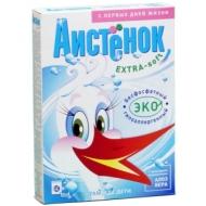 Порошок для машинной и ручной стирки Аистенок Soft, 400г