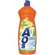 Средство для мытья посуды AOS Лимон, 900мл