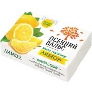 Мыло туалетное Осенний вальс Лимон, бумажная обертка, 75г