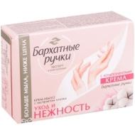 Мыло-крем туалетное Бархатные ручки Нежность и уход, картонная коробка, 90г