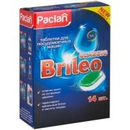 Таблетки для посудомоечной машины Paclan Brileo. Classic, 14шт.