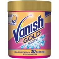 Пятновыводитель Vanish Gold Oxi Action, порошок, для цветных тканей, 500г