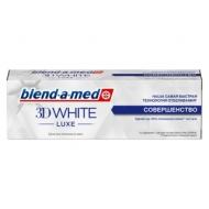 Зубная паста Blend_a_Med 3D White Luxe. Совершенство, 75мл