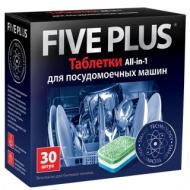 Таблетки для посудомоечной машины Five Plus All in 1, 30шт.