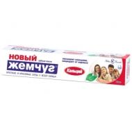 Зубная паста Новый Жемчуг Кальций, 75мл