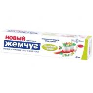Зубная паста Новый Жемчуг Лечебные травы, 50мл