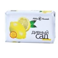Мыло туалетное Невская Косметика Дивный сад. Лимон, бумажная обертка, 90г
